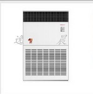 > 海尔系列空调 > 海尔10匹冷暖分体柜机kfr-250lw
